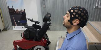 управление коляской