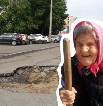 Нина Александровна научит тебя Родину латать
