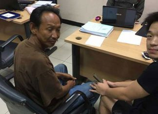 Тайский бомж Варалоп